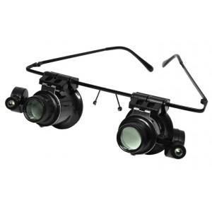 Лупа-очки бинокулярная с подсветкой 20х