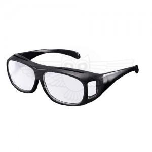 Очки-лупа для рукоделия Yooske 1,8х